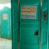 Banheiro Químico Modelo Luxo